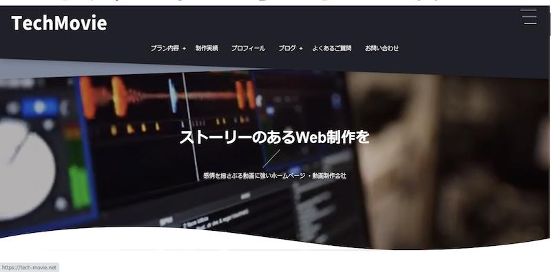 TechMovie